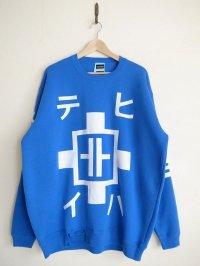 """TATATOON       """"テヒイハ"""" meta sweatshirts"""