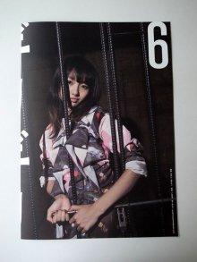 他の写真2: ギリギリマガジン      6号
