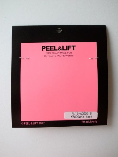 画像2: PEEL&LIFT       bus badge 57mm バッチ・ブラック
