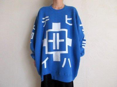 """画像2: TATATOON       """"テヒイハ"""" meta sweatshirts"""