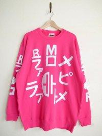 "TATATOON       30%OFF ""MロRファラァメトピメ"" meta sweatshirts"
