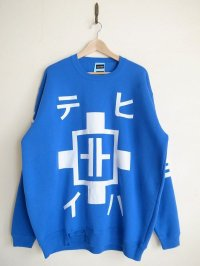 "TATATOON       30%OFF ""テヒイハ"" meta sweatshirts"