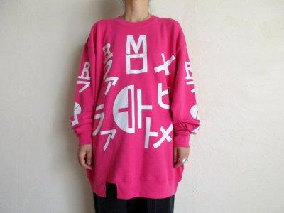 """画像2: TATATOON       30%OFF """"MロRファラァメトピメ"""" meta sweatshirts"""