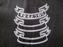 他の写真2: black means  般若心経oni_skull coach jacket・ブラック