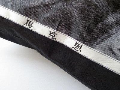 画像3: PEEL&LIFT        square pillow with insert  クッション・ブラックマルクスパッチ