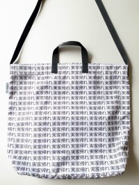 "FABRICK       ×KEN KAGAMI ""URBAN LIGHT TOTE BAG""・white"