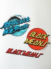 black means  ORIGINAL STICKER SET