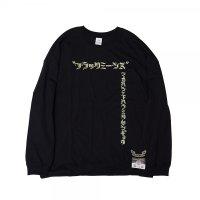 black means  ×Kazumichi Maruoka LONG SLEEVE T SHIRT