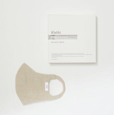 """画像1: Khéiki       Knitted Mask 2pcs Set """"KMK"""" Premium Suvin Cotton・Dune"""