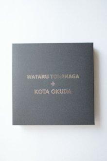 他の写真3: WATARU TOMINAGA       ×KOTA OKUDA carrot keyring
